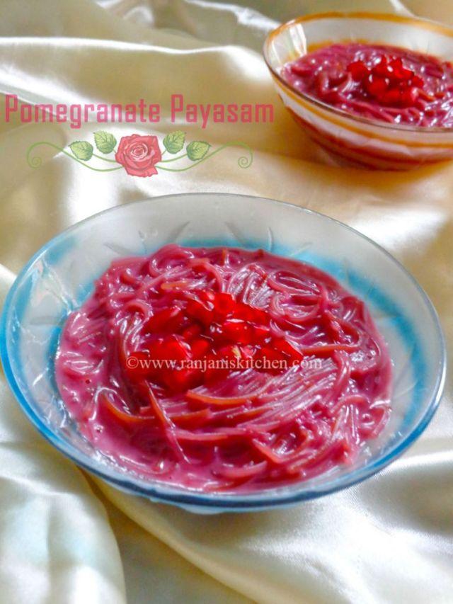 Pomegranate payasam recipe