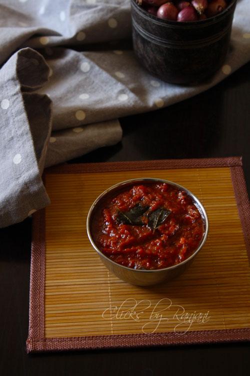 Vengaya Chutney recipe | Side dish recipes